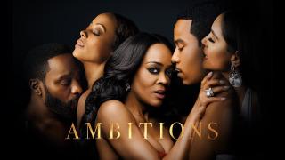 Амбиции сезон 1