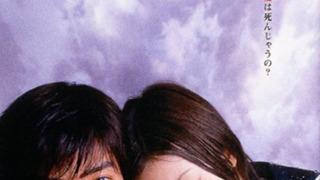 Kou Kou Kyoushi 2003 season 1