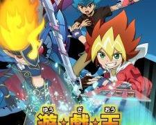Yu-Gi-Oh! : SEVENS season 1