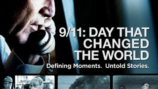9/11: The Day That Changed The World сезон 1