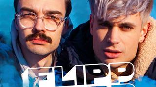 FlippKlipp сезон 2015