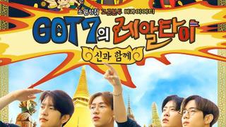 GOT7 Real Thai season 1