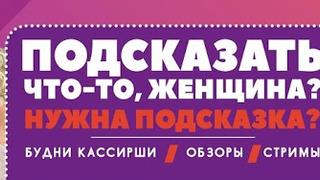 Похититель Ароматов 2 season 3