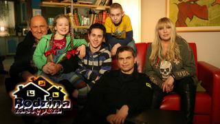 Суррогатная семья сезон 9