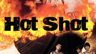 Hot Shot season 1