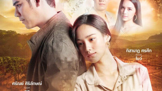 Поворот любви сезон 1