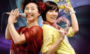 Choon Ja's Happy Events сезон 1