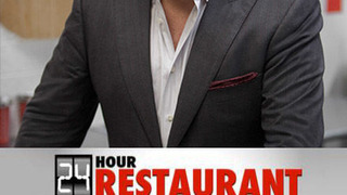 24 Hour Restaurant Battle сезон 2