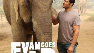 Evan Goes Wild season 1