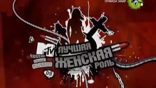 Музыкальные награды MTV Россия сезон 2009