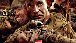 Снайпер: Оружие возмездия сезон 1