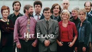 Het eiland сезон 1