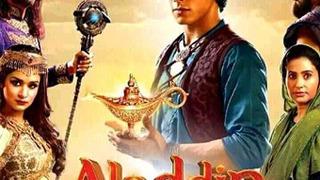 Аладдин: Вы слышали моё имя сезон 3
