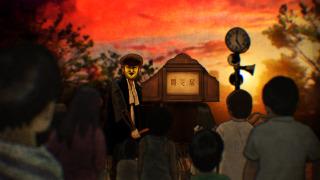 Ями Шибаи: Японские рассказы о привидениях сезон 9