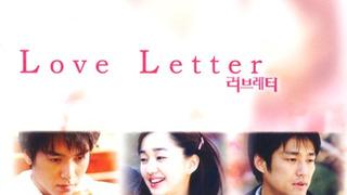 Любовное письмо сезон 1