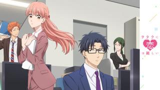 Wotaku ni Koi wa Muzukashii season 1