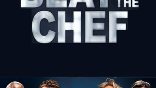 Beat the Chef сезон 1