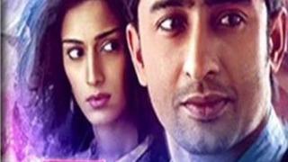 Kuch Rang Pyar Ke Aise Bhi сезон 3