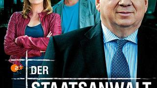 Прокурор сезон 5