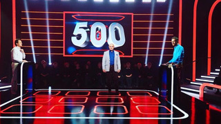 500 - Az ország géniusza сезон 1