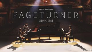 Page Turner сезон 1