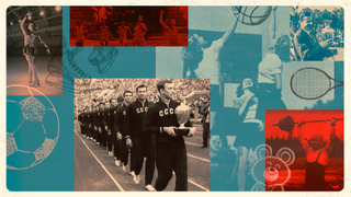 Спорт ХХ века сезон 1