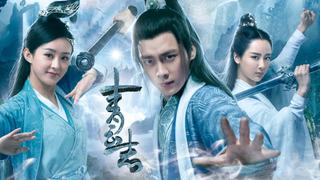 The Legend of Chusen season 1