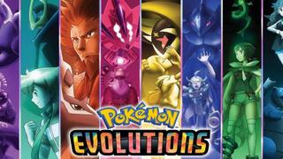 Покемон: Эволюция сезон 1