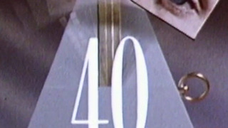40 Minutes сезон 1983