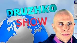 Druzhko Show season 1