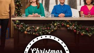 Christmas Cookie Challenge сезон 2017