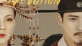Поэзия династии Сун сезон 1