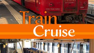 Train Cruise сезон 2018