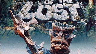 Land of the Lost (1991) season 1
