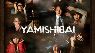 Yamishibai сезон 1