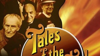 Tales of the Unexpected season 1
