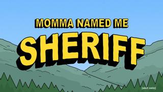 Мама назвала меня Шерифом сезон 2