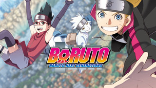 Boruto: Naruto Next Generations season 1