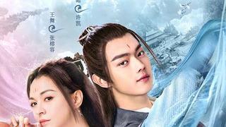 Once Upon a Time in Lingjian Mountain season 1