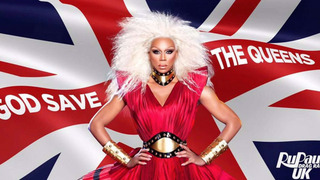 Королевские гонки РуПола: Британия сезон 3