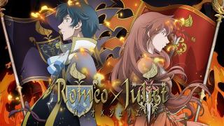 Ромео и Джульетта сезон 1