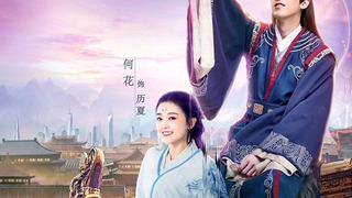 Любовь и император сезон 1