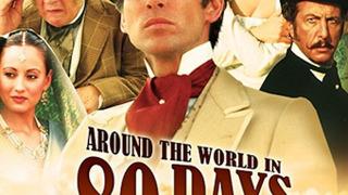 Around the World in 80 Days (1989) season 1