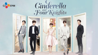 Cinderella and the Four Knights season 1