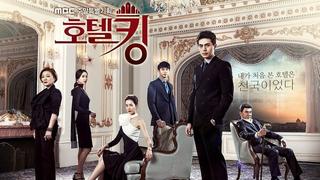 Hotel King season 1