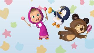 Маша и Медведь. Песенки для малышей season 1
