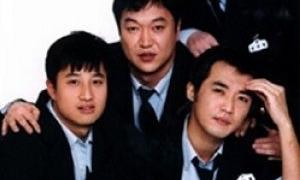 Bad Boys (KR) season 1